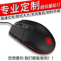 虎猫USB有线商务办公家用光电鼠标厂家mouse oem定制电脑外设配件 F102黑色 标准版