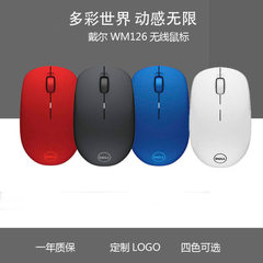 Factory direct selling dell wm126 laptop mouse pho Wm126 blue