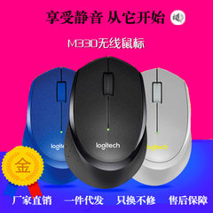 M330 wireless mute mouse manufacturers direct M186 M330 black