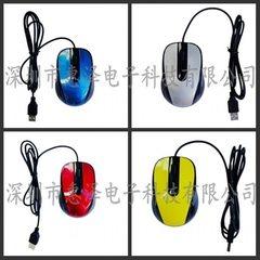 网吧鼠标,质量鼠标,高品质鼠标,光电鼠标,滑鼠