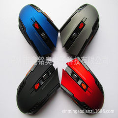 现货供应113新款游戏无线鼠标 2.4G无线鼠标 光电鼠标 一件起批 磨砂黑