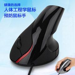 厂家批发人体工程学有线鼠标 光电USB垂直鼠标 直立式握式滑鼠 紫色
