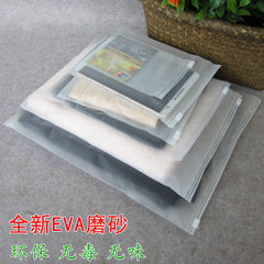Clothing packaging bag EVA frosted zipper self-sea 10*15 double-sided abrasive 16 silk