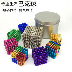 Buck ball magnetic ball 3mm4mmm5mmm216 magnetic be Blue 5mm216 + iron box