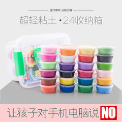 Light clay 24 color storage box set rubber clay DI 24 color storage box deluxe package