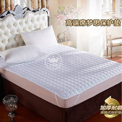 Hotel bedding high - end simmons protective beddin white 1.2 120 * 20 beds
