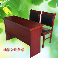 Wood-painted conference table density board 1.21.8 Wood. 120 * 40 * 76 cm