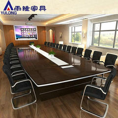 Shanghai office furniture conference table long ta 2.4 m x1.2 m (8 persons)