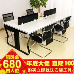 Huang lang office furniture office desk and chair  Single seat (excluding counter and chair baffle) White shelf white desktop