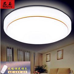 Led ceiling lamp modern simple acrylic lamp decora 12W in diameter 20 cm