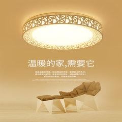 Creative round bird`s nest led ceiling lamp living Subcircle 12w-27 cm
