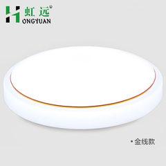 LED ceiling light ultra-thin project modern simple Diameter 21CM5W white light