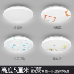 Led ceiling lamp circular manufacturer wholesale c 270 mm diameter - 12 w