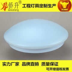 LED circular ceiling lamp 12W18W sectionalized acr Is the white light