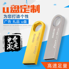 Usb flash drive wholesale customized creative meta The 3.0/128 g