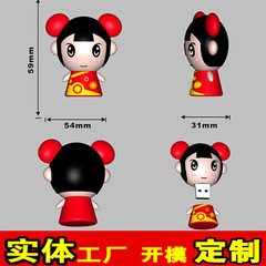 Manufacturer wholesales doll cartoon lovely U plat 4 gb