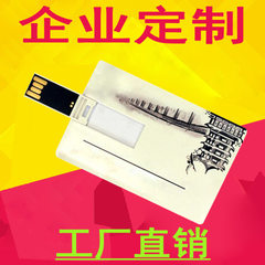 Card usb flash drive customized business card usb  Enterprise customization, personalized customization 1 gb