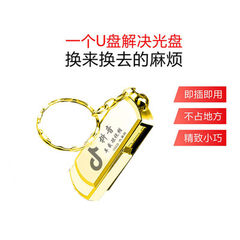 Music 16 SDE9 DJ dance music car music is customiz Chaplet gold 16GB:1000 songs +180 mv