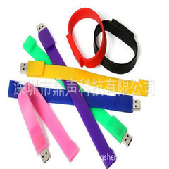 The manufacturer supplies the wholesale hand with  White powder, yellow, red, purple, green, blue and black 4 gb