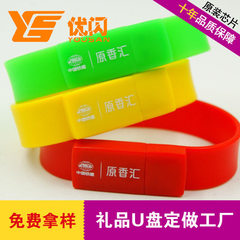 Silica gel bracelet usb flash drive usb gift for p 4 gb