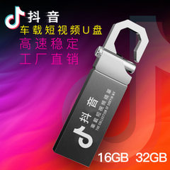 Wholesale car usb flash drive 16G32g music usb fla Gun color 16GB model with OTG connector