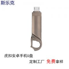 Android mobile phone usb flash drive manufacturers 4 gb