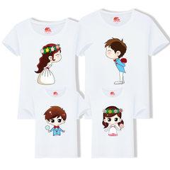 社会人2018年新款亲子装夏装一家四口 情侣家庭装休闲短袖T恤批发 白色 男童90