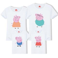 2018年新款亲子装夏装棉质短袖T恤一家三口装幼儿园班服免费定制 白色 男宝宝90