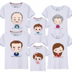 明地一族全家装亲子装短袖T恤一家三四五六口家庭装爷爷奶奶代发 白色 男宝90