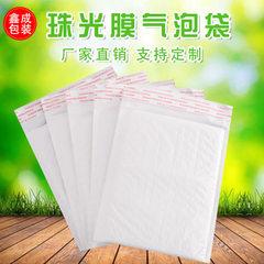 现货快递袋 白色牛皮纸信封袋 加厚防震服装快递包装泡泡袋防水袋 18*18+4cm一箱380个