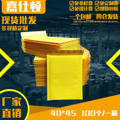 Bubble wrap bubble wrap express bag yellow wrapped 32*38 150 per case