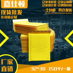 Bubble wrap bubble wrap express bag yellow wrapped 15* 18,700 pieces per case