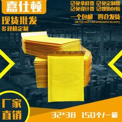 气泡信封 汽泡包装快递袋子 黄色打包牛皮纸气泡袋 泡沫袋信封袋 15*18  700个/箱