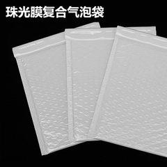 Super light white pearlescent bubble envelope bag  11*11+4cm 900 PCS per box