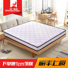 Jinmengda 3E environment-friendly coconut palm mat Knitted cotton -3E brown -5cm- 1cm latex free 135 * 200