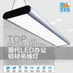现代简约圆弧LED吊线灯办公室吊灯长方形吊灯LED办公照明铝材吊灯 36