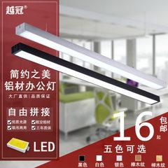 简约铝材LED办公室吊灯写字楼工程照明吸顶灯直尺灯T5长条吊线灯 银吊1.2*0.07米LED20W经济款