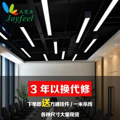 厂家批发办公室LED吊灯创意方通灯长条吊线灯写字楼工程照明吸顶 24