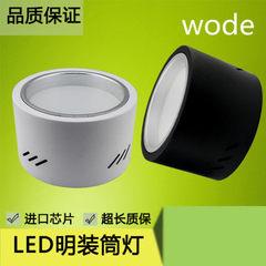 12-watt led open-mounted tube lamp 9w open-hole ce 3.5