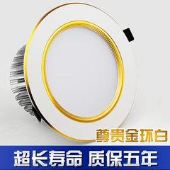 LED tube lamp 2.5-inch 3W hole (6.5-8cm)