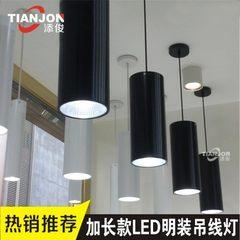 新款长筒吊线灯10瓦20WCOB餐吊灯吧台直led圆柱吊线明装筒灯射灯 3W直径60筒高200mm