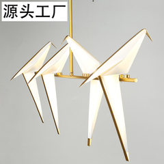 Nordic birds thousand crane chandelier living room Single bird lamp (8W)