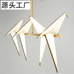 北欧小鸟千纸鹤吊灯 客厅室内led吸顶灯 创意家居家具 后现代吊灯 单鸟台灯(8W)