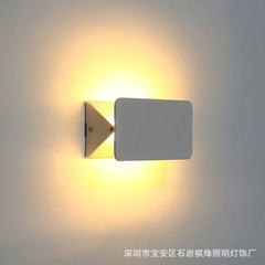 LED headboard wall lamp mirror front lamp simple m 150 x80mm