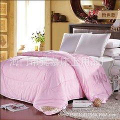 Manufacturers direct quilt wholesale will sell gif pink 1.5x2.0m 2 kg summer quilt