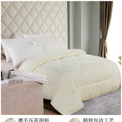 Manufacturer direct - selling brand running lake s cream-colored 200* 2306 jins to be packed