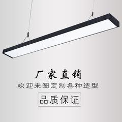 Long line lamp led aluminum modern simple office l 1.2 LED18w x7x4 black shell