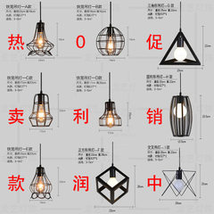 Restoring ancient ways iron art small condole lamp 50 cm straight plate