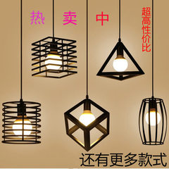 Nordic style small chandelier a variety of shape p A square