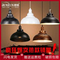 Modern simple iron art pot cover hanging lamp deco 300 mm